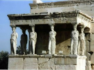 Temple Erechtheion image