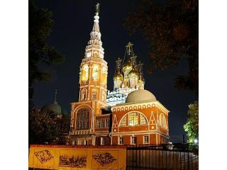 Moscow Private Tour Guide-Driver image